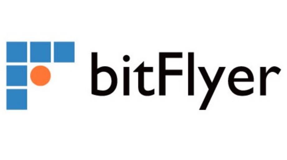 bitFlyer(ビットフライヤー)はどんな取引所? 手数料や使い方を紹介