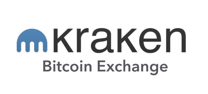 仮想通貨の取引所Kraken(クラーケン)の登録と使い方、入金出金方法